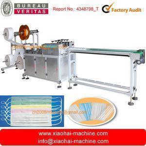 China face mask sheet making machine on sale