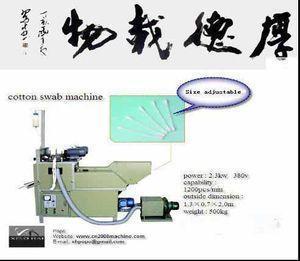 China baby cotton buds making machine on sale
