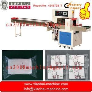 China Flow Type Soap Packing Machine For Bag Type on sale