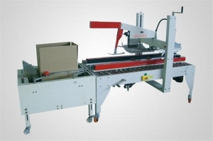 China EXC200+EXC308Fold bottom line automatic sealing on sale