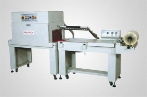 China semi-automatic sealing and cutting shrink packaging machine on sale