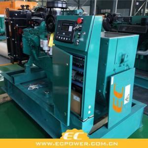 China EC Premium Quality 150KW (185KVA) Cummins Diesel Electric Generator Sets on sale