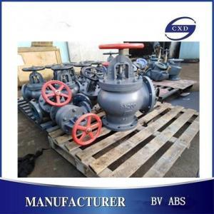 China JIS marine valve on sale
