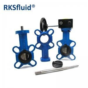China Industrial wafer type butterfly valve worm gear operated butterfly valve on sale