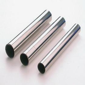 China seamless steel tube news on sale