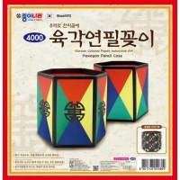 Korean Colored Papaer Industrial Art Hexagon Pencil Case Paper and Stationery