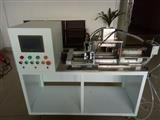 China SP - 330 hand-held spot welding machine on sale