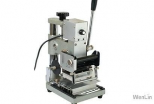 China WENLIN-90A PVC Card Tipping Machine on sale