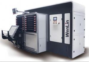 China WL-FA5200-3 Smart Laminator on sale