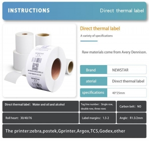 China Printable Blank Label Direct Thermal Label on sale