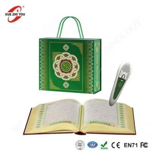China Holy Quran Player Reading Pen on sale