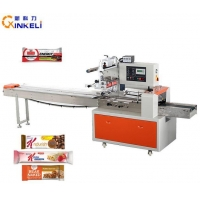 China Candy Bar Wrapping Machine on sale