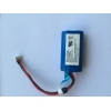 China LED Lighting Rechargealbe 18650 Lifepo4 Battery From China Manufacturers for sale