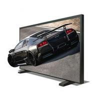 Naked eye 3D 42 inch horizontal screen display