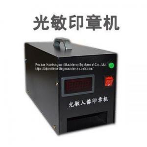 China Photosensitive Rubber Stamp Making Machine Digital Type Flash Stamp Machine on sale