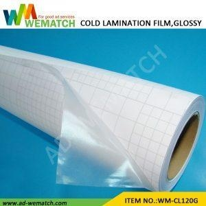 China Cold Lamination Film ITEM NO.:WM-CL120G COLD LAMINATION FILM,GLOSSY on sale