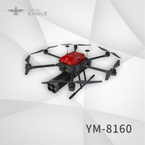 China YM-8160 Fire Fighting Drone on sale