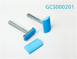 China Disposable Medical Razor on sale