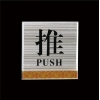 China China manufacture acrylic push & pull door sign for hotel, shop, restaurant,bank for sale