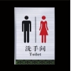 China High-quality acrylic restroom door signs with male and female symbol for sale