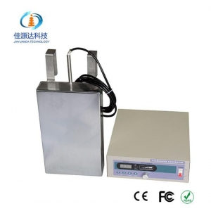 China Underwater Ultrasonic Transducer on sale