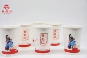 China Black Tea Hot Sales Tea Cup on sale