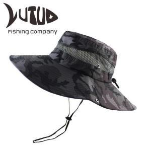 China Waterproof Sun Visor Hat Uv Protection Fishing Hiking Hunting Hat Cap Hat Outdoor on sale