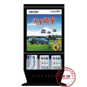 China Advertising Light Box Floor-standing intelligent scrolling light box on sale