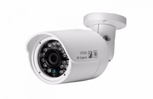 China Panoramic IP Cameras 700tvl Ir Bullet Camera on sale