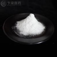 China Skin Whiteners Ethyl Ascorbic Acid on sale