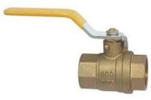 China Ball Valve on sale