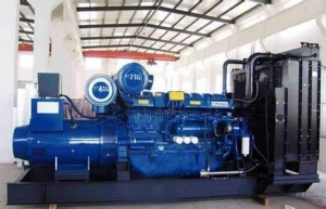 China CCS used marine generators for sale with good price on sale
