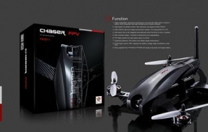 China \Wind\ 2.4 g race through the all-in-one on sale