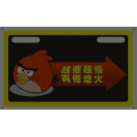 China EL Car stickers on sale