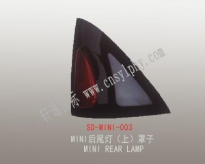 China auto parts.spare parts MINI Tail Lamp Top cap on sale