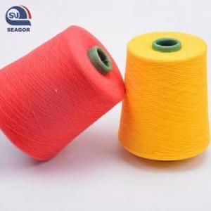 China Bamboo Fiber Yarn on sale