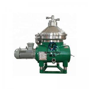 China Edible Oil Disc Centrifuge Separator Machine on sale