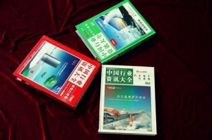 China Hard cover Magazines Printing Books & Magazines on sale
