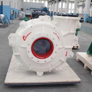 China Slurry Pump Engine on sale