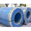 China Sheets & Plates Pipes & Tubes for sale