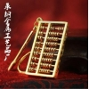 China Opening pure copper gold abacus pendant alloy jade Ruyi home decoration wishful abacus for sale