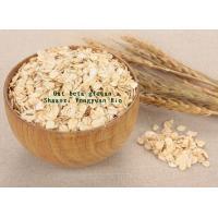 Avena Sativa Extract Beta-Glucan,Wild Oat Extract,Oat beta glucan,Oat Dietary Fiber Extract Powder