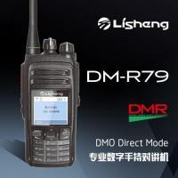 DMR UHF Transceiver DMR UHF transceiver