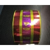 China Candy Twist Wrapping Paper for sale