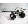 China TASK VISION 2.0X FIXED FIT OVER SPORT GLASSES - BINOCULAR (CAN BE WORN for sale