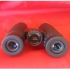 China NEW! - SELSI PRISM BINOCULAR 8X26 for sale