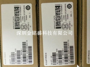 China electrical products ADSP-2181BSZ-133 on sale