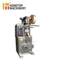 China Washing Powder Packing Machine Price Suppliers