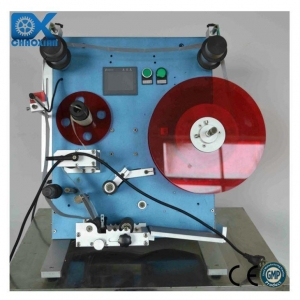 China Semi Automatic Bottle Labeler on sale