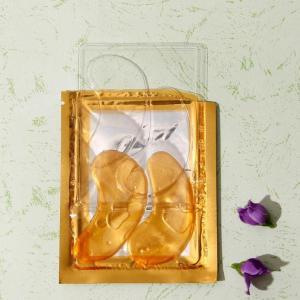 China Beauty Mask Eye Mask For Dark Circles on sale